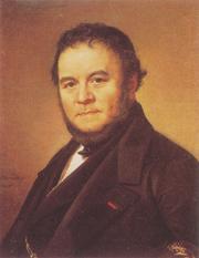 Author photo. Johan Olaf Sodemark