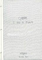 I am a Poet by Mithu Sen