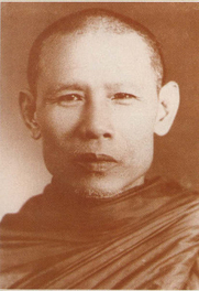 Author photo. Phra Ajaan Lee Dhammadharo. Photo from <a href=&quot;http://thecontemplatives.multiply.com/photos/photo/3/6&quot; rel=&quot;nofollow&quot; target=&quot;_top&quot;><i>The Contemplatives</i></a>.