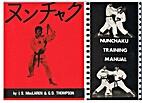 Nunchaku Training Manual by I. S. MacLaren