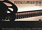 The Chronicle of Taiwan Cinema 1898-2000 /…