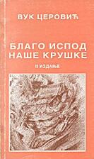 Blago ispod naše kruške by Vuk Cerović
