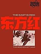 Strategy&Tactics Magazine No 42 - The East…
