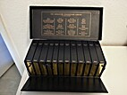 Shakespeare Miniature Library in 12 Volumes…
