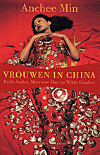 Women in China: Red Azalea / Becoming Madame…