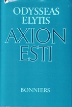 The Axion Esti by Odysseus Elytis