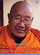 Guru Yoga : Teachings of His Holiness Penor…