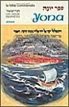 Yona by La Bible Commentée Series 1978