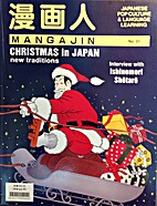 Mangajin No. 31: Christmas in Japan by…