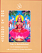 How To Conduct Puja to Mahalakshmi by A. V.…