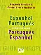 Minidicionário Espanhol-Português /…