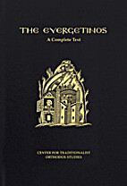 The Evergetinos: A Complete Text (Volumes 1…
