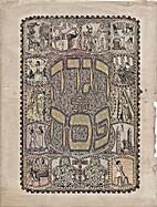 Passover Haggadah by Sidney B. Hoenig