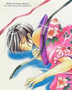 Hoshi no Sumu Machi by Sonoko Sakuragawa