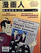 Mangajin No. 26: Outrageous Japanese by…
