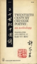 Twentieth century chinese poetry : an…