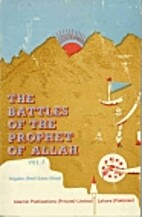 The Battles of the Prophet of Allah, Vol. I…