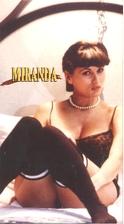 Miranda [1985 film] by Tinto Brass