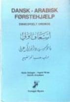 Dansk Arabisk Førstehjælp Emneopdelt Ordbog By Niels Dalager