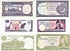 ITEM: Currency, Pakistani Ruppees (Pakistani…