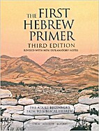 THE FIRST HEBREW PRIMER THIRD EDITION (34L)…