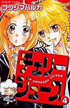 Cherry Juice Volume 4 by Haruka Fukushima
