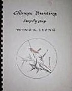 Chinese Painting Step by Step by Wing K…
