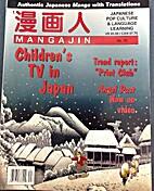Mangajin No. 70: Children's TV in Japan…