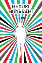 Colorless Tsukuru Tazaki and His Years of…