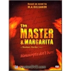 The Master and Margarita dvd by Vladimir…