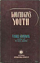 Kolchugin's youth, a novel by Vasiliĭ…