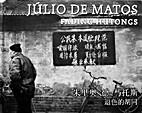 Fading Hutongs by Julio de Matos