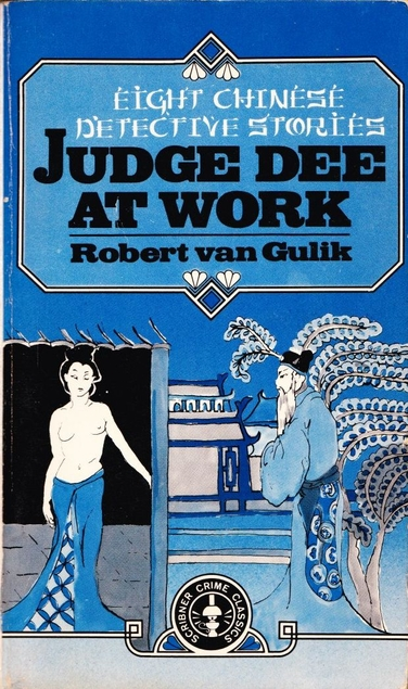 a look at chinese culture in celebrated cases of judge dee More judge dee please if you could sum up celebrated cases of judge dee (dee goong an) in three words, what would they be cross-cultural, complicated, clever-- add chinese.