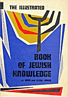 The Illustrated Book of Jewish Knowledge by…