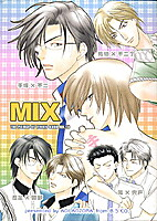 Mix by Aozora Aoi