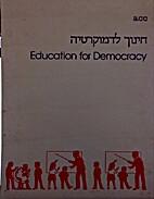 חינוך לדמוקרטיה(חוברת) by…