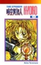 Time Stranger Kyoko, Vol. 1 by Arina…