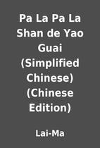 Pa La Pa La Shan de Yao Guai (Simplified…