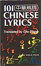 101 Chinese Lyrics by Chu Dagao