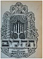 The Book of Psalms by Saul Raskin