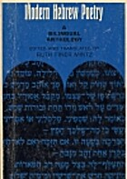 Modern Hebrew Poetry: A Bilingual Anthology…