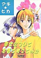 Shiawase ni Tsuite Honki de Kangaetemita by…