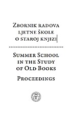 Summer School in the Study of Old Books :…