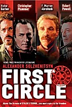First Circle (film) by Sheldon Larry