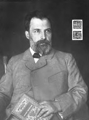 Author photo. Image from <b><i>Philosophy as a science; a synopsis of the writings of Dr. Paul Carus</i></b> (1909)