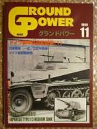 GROUND POWER No054. 1998 /11 by Ground Power