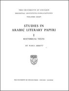 Studies in Arabic literary papyri. 1,…