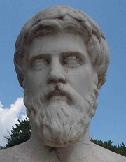 Author photo. Plutarch at Chaeronia, Greece