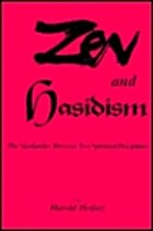 Zen and Hasidism: The Similarities Between…