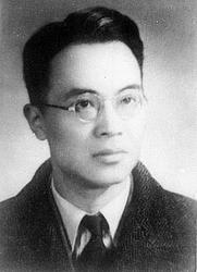 Author photo. Qian Zhongshu, c. 1940s